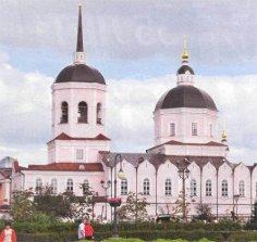 Сибирские курьезы. Томск
