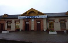 Чем удивила братская Беларусь? Впечатления от летнего путешествия.