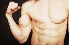 Как накачать мышцы, не поднимая тяжестей