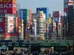Скоро появится сайт о Башкирии на японском.