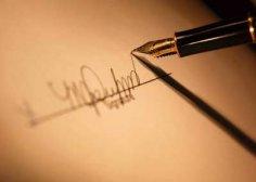 Кое-что о подписи