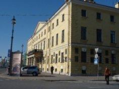 Какой дом в Петербурге называют «Домом академиков»?