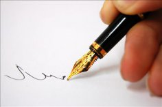 Пишем правильно