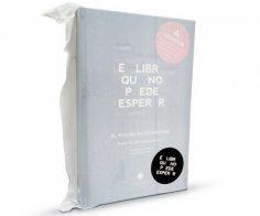Книга, которая заставит вас дочитать себя до конца