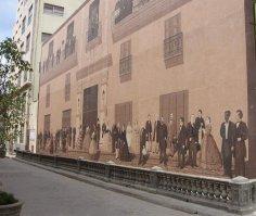 Достопримечательности Гаваны. Что показывает Зеркало прошлого?