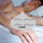 Чем опасны и привлекательны ночные болтуны