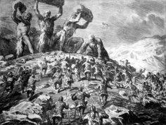 Таинственная цивилизация великанов