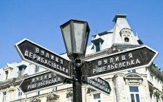 Чем известны одесские катакомбы