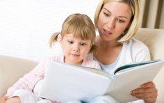 Зачем читать ребенку одну и ту же сказку?