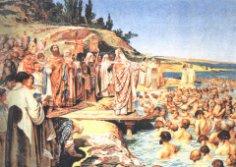 Как Русь приняла крещение?