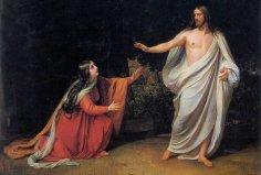 Марии Магдалина имела детей от Иисуса Христа?
