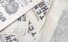Как газета служила и служит людям