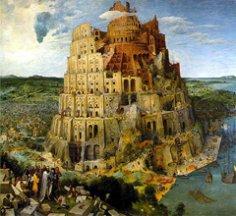 Что такое Вавилон?