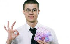 Любите ли вы деньги? Секреты удачи
