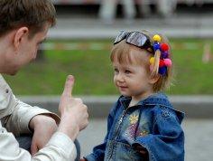 Почему нужно хвалить ребенка?