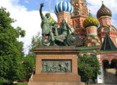 Что мы знаем о князе Дмитрии Пожарском?