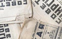 Почему советские газеты начинали читать с последней страницы?