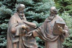 День святых Мефодия и Кирилла, День славянской письменности и культуры
