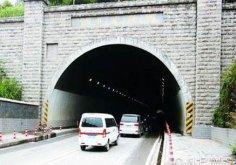 Китайский туннель возвращает автолюбителей на час в прошлое