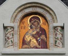 Как появился и отмечался на Руси праздник Покрова Пресвятой Богородицы?