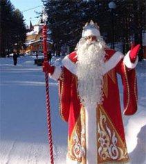 Обращение Деда Мороза к детям