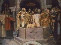 Крещение: а как его праздновали раньше?
