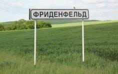 Горы Воронежской области - какие они?