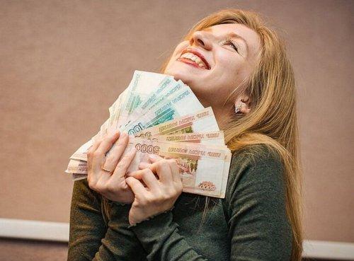 Как увеличить свою зарплату?