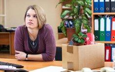 Как правильно уволиться с работы?
