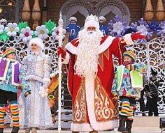 Почему день рождения Деда Мороза отмечают 18 ноября?