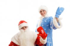 Как выбрать новогодний подарок для любимого? Веселый список Снегурочки