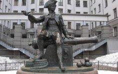 Санкт-Петербург. В честь кого назвали Васильевский остров?