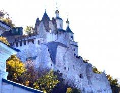 Любите ли вы путешествовать? Царство Берендея - Святогорская сказка