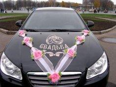 Свадьба. Как нарядить автомобиль?