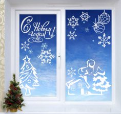 Праздничное настроение с новогодними наклейками