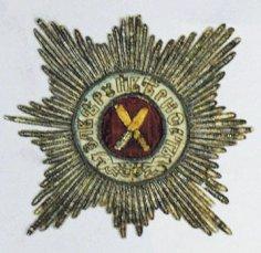 Как орден святого Андрея Первозванного стал высшей наградой России?