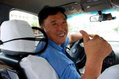 Ну как там, в Китае? Такси.
