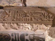 Тайны древних письменностей