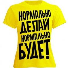 Наклейки на футболки: отличная идея для декорирования одежды в домашних условиях