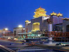 Пекин — это третий Рим