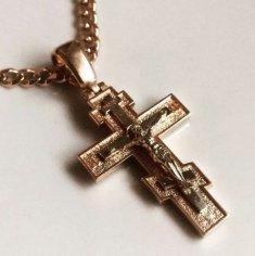 Найти крестик: народная примета - стоит ли носить чужой крестик?