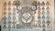 Почему по Брюсову календарю в России гадали и предсказывали более двух столетий?