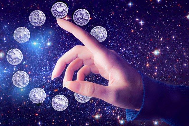 Надменный гороскоп. Почему звёзды смотрят свысока?