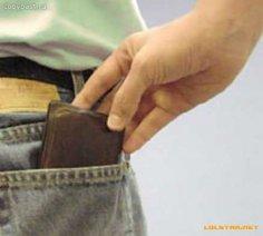 Как защититься от карманника