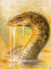 Змей морской
