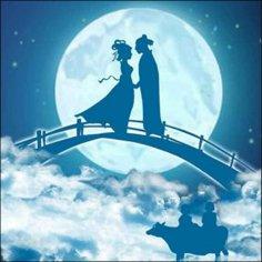 Седьмой день седьмого месяца – время любви. Где встречаются две звезды?