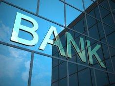 Какое бюро пишет историю? Банки, финансы, кредиты...