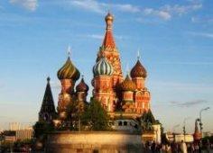 Обратная сторона жизни в Москве