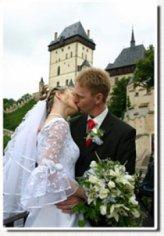 Свадьба вашей мечты – какая она?
